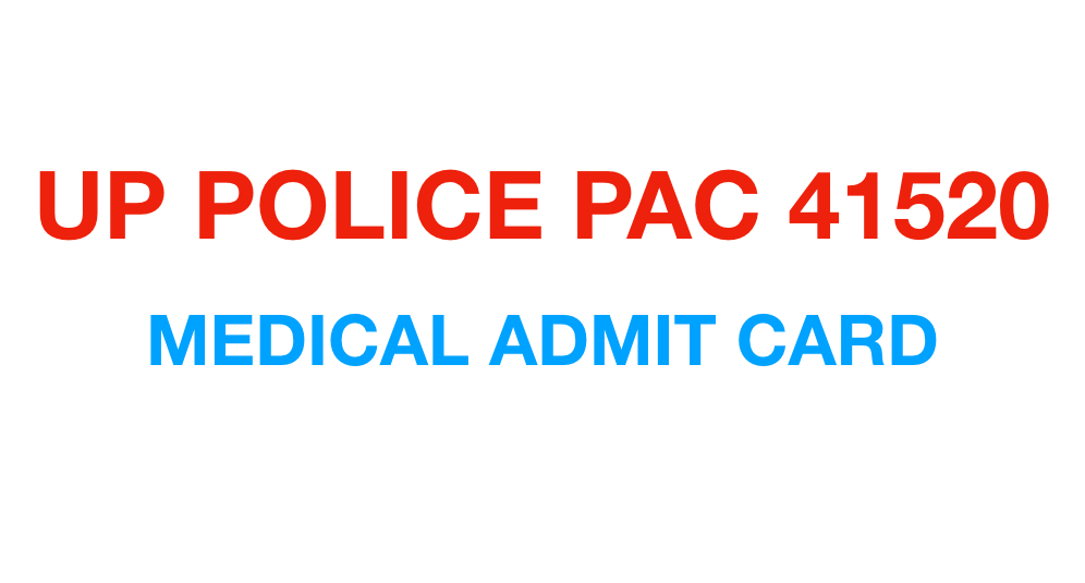 UP POLICE CONSTABLE PAC (41520) MEDICAL ADMIT CARD 2019
