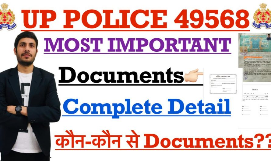 UP POLICE COMPLETE DOCUMENTS FOR MEDICAL