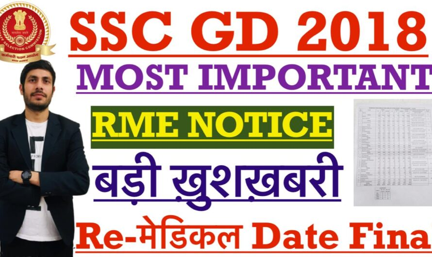 SSC GD Re-Medical Date Notice 2020