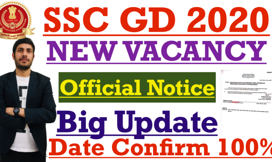 SSC GD NEW VACANCY 2020-21 || SSC GD RECRUITMENT 2020-21