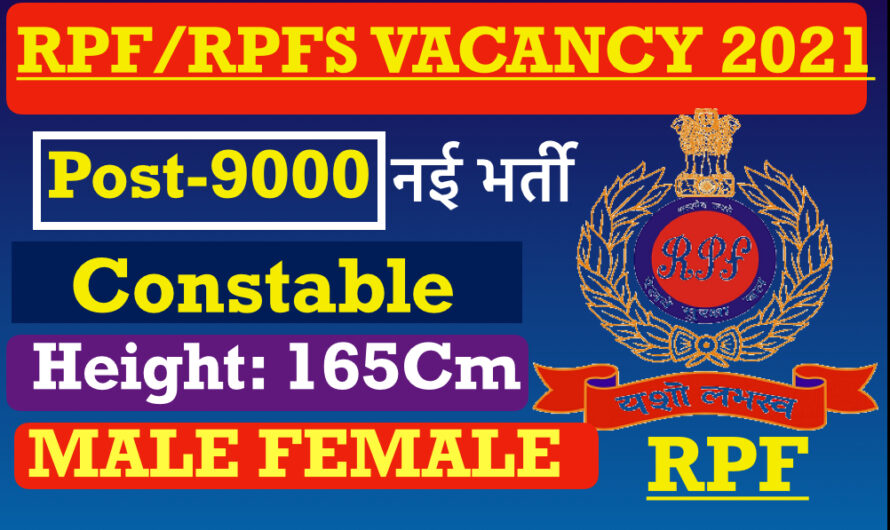 RPF CONSTABLE RECRUITMENT 2021 | RPF VACANCY 2021
