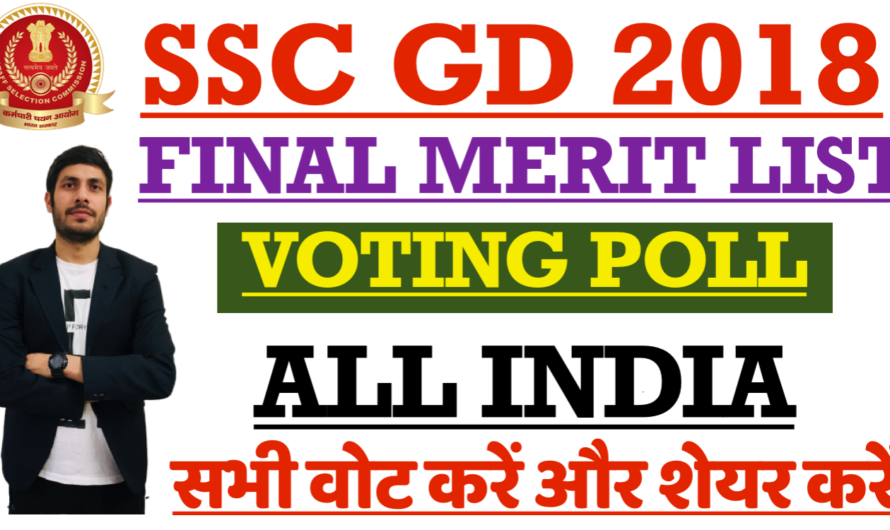 SSC GD FINAL MERIT LIST 2018