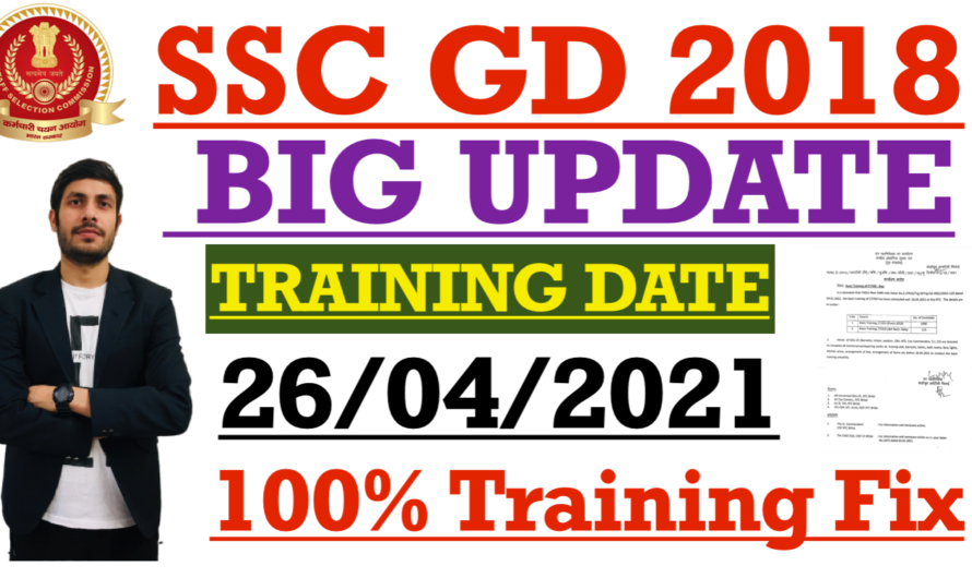 SSC GD 2018 TRAINING DATE NOTICE 26 April 2021