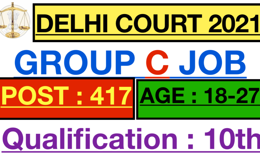 Delhi District Court Various Post Group C Recruitment 2021 : Apply Online for 417 Post